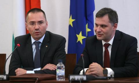 ВМРО иска Цацаров да забрани БХК