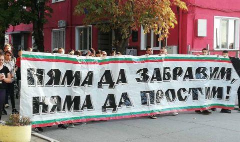 Шествие отбеляза 10 години от размириците в Катуница - 1