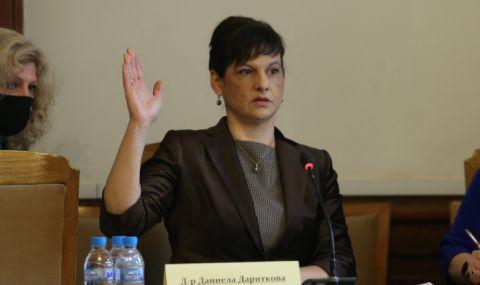 Дариткова отговори на Нинова за руската ваксина