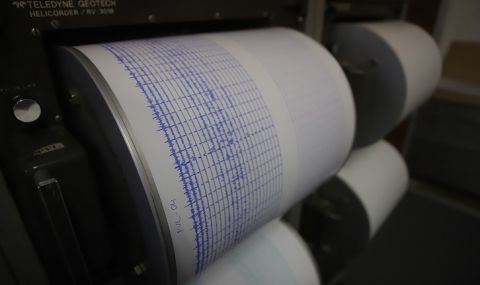Регистрираха земетресение в Пазарджишка област