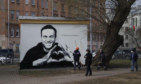 Обявиха за екстремистки три организации, свързвани с Навални
