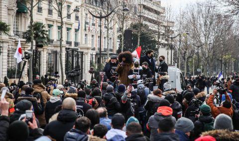 Протести и арести във Франция