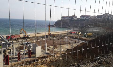 Чао, Ангелкова и Борисов, чао, бетон, ние отиваме в Гърция
