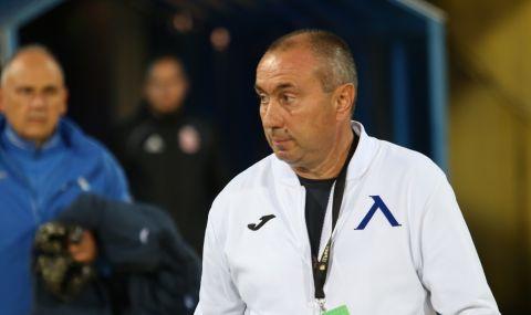 Станимир Стоилов: Не мисля, че сме в позиция да подценяваме някого - 1
