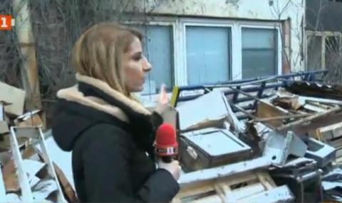Недоволство в Перник заради площадка за обезвреждане на химикали