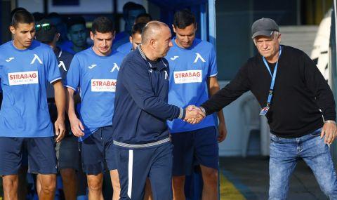 Станимир Стоилов дебютира с победа начело на Левски - 1