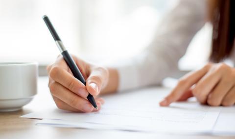 Надхитрете ежедневието или как да подписвате документи от разстояние (ВИДЕО)