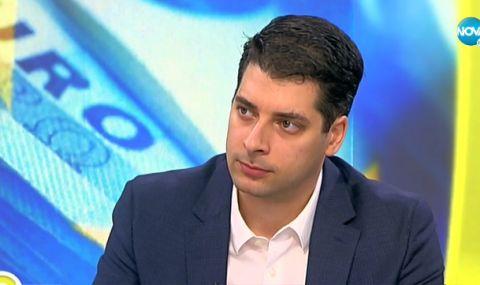 Пеканов: Трябва да правим стъпки за развитието на регионите у нас - 1