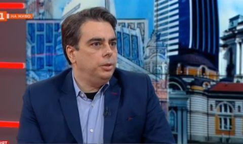 Асен Василев: Проверяваме големите компании и хазната взе да се пълни - 1