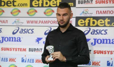 Славия продаде нападател в чужбина