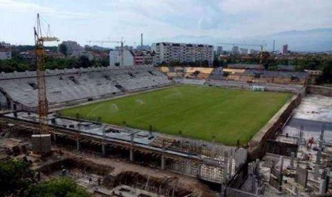 Нови 30 млн. са нужни, за да се завършат стадионите в Пловдив - 1