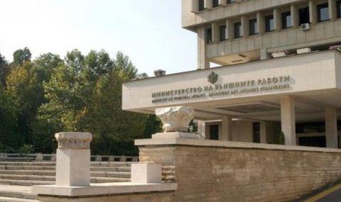 МВнР извика посланика на Скопие заради отстранено българско знаме  - 1