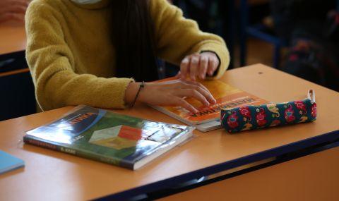 Преди новата учебна година: Над 93% от учителите в София искат присъствено обучение  - 1