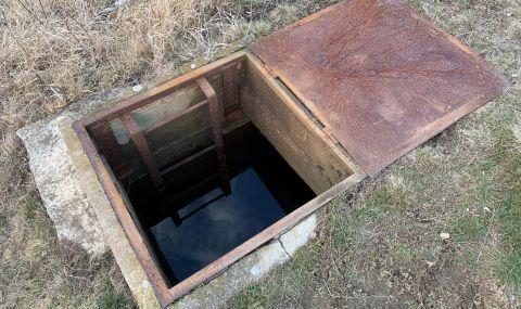Мъж загина, падайки в дълбока шахта в село Трудовец