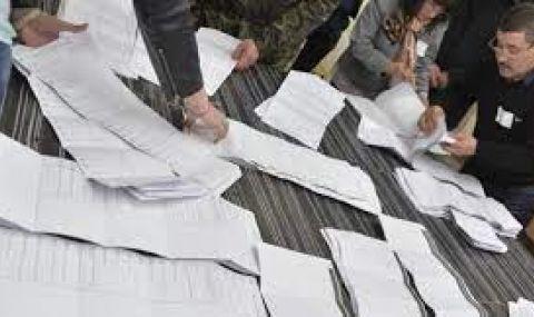 Още чакат протоколите от четири Районни комисии