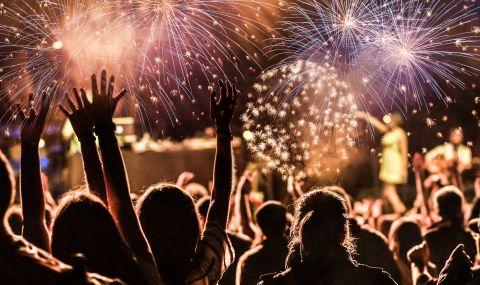 Нова година ще се празнува у дома, забраняват излизането навън