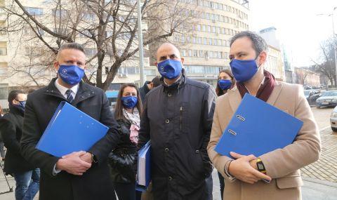 Републиканци за България се регистрира за парламентарните избори