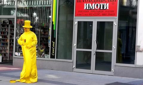 В сила са облекченията за бизнеса в Пловдив
