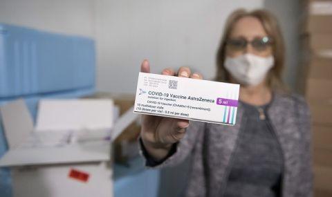ЕМА отново потвърди, че ползите от COVID-19 ваксината на