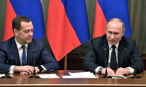 Русия вдига ДОД за доходите над 55 000 евро годишно