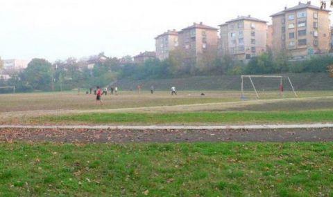 БФС инвестира над половин милион в стадион в Хасково