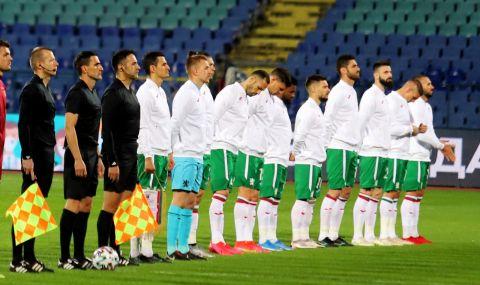 В Италия отписаха България: Обща сума на футболистите е 19.5 млн. евро!