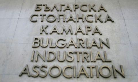 БСК иска ясни механизми за компенсация на бизнеса - 1