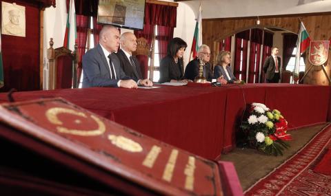 44-ото Народно събрание във Велико Търново (ОБЗОР)