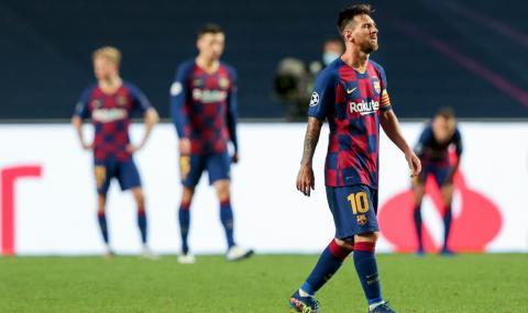 Лионел Меси напусна Барселона временно
