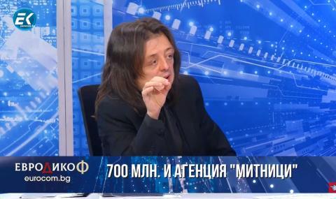 Шефът на Българска легия