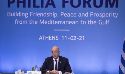 Голямата мечта на Гърция