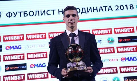 Кирил Десподов е заразен с COVID-19, под карантина е в България