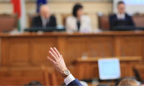 Решават съдбата на правителството на 29 януари