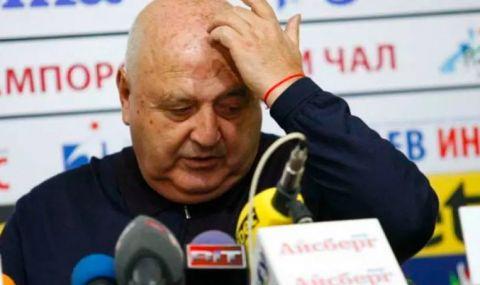 Жестока глоба за Венци Стефанов за обида към съдията