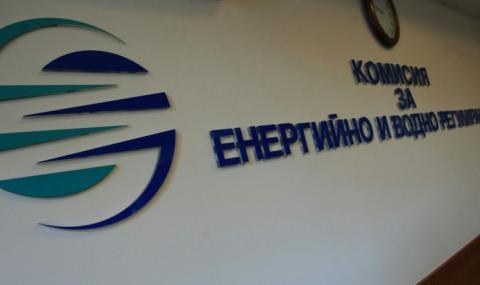 Пламен Младеновски е предложението на ГЕРБ за нов шеф на КЕВР