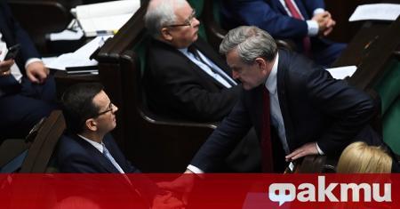 Полският премиер Матеуш Моравецки изненадващо поиска днес от парламента да