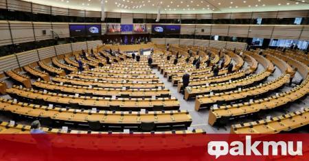 Европейският парламент прие резолюция, отправяща призив за връщане за срок