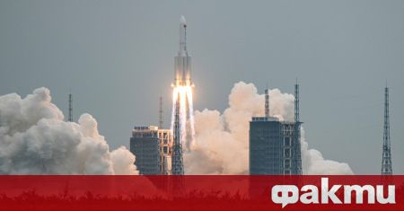 Останки от китайската ракета, която изведе в орбита основния модул