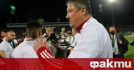 В Полша също бе разпространена информацията, че ЦСКА проявява сериозен