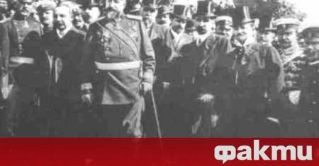 На 22 септември 1908 г. във Велико Търново княз Фердинанд