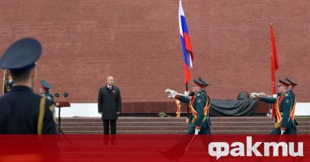 Поканата към Русия за участие в срещата на Г-7 е