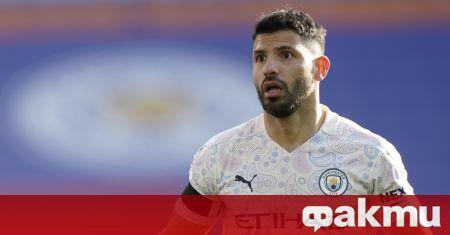 Нападателят на Манчестър Сити Серхио Агуеро ще изиска от бъдещия