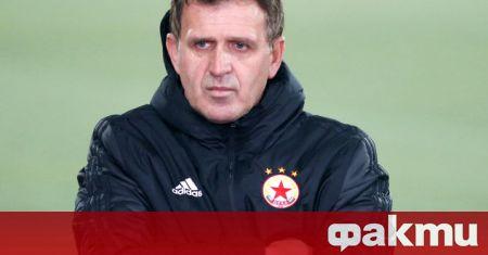 Вече бившият старши треньор на столичния ЦСКА Бруно Акрапович е