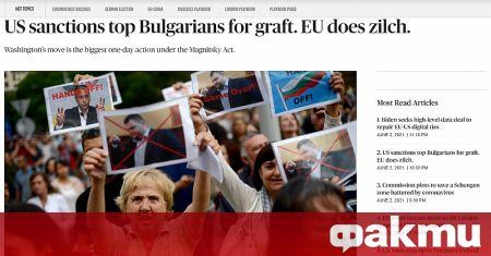 Съединените американски щати наложиха санкции на срещу известни влиятелни българи