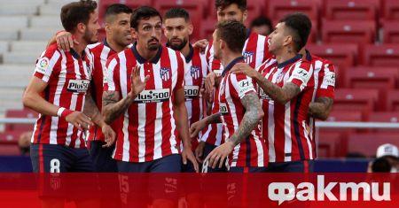 Атлетико Мадрид направи изключително важна крачка в преследването си на