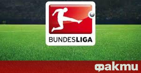 Германската Бундеслига най-вероятно ще продължи да се играе пред празни