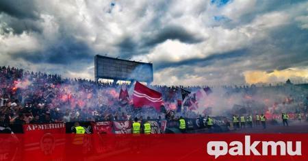 Феновете на ЦСКА от Трибуна Сектор Г пуснаха отворено писмо,