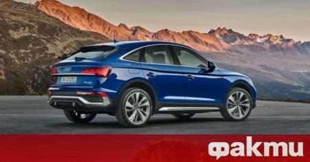 Компактният кросоувър Audi Q5 има подобна на купе версия с