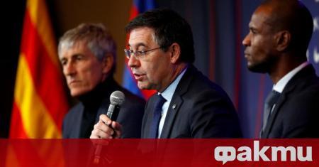 Президентът на Барселона - Хосеп Бартомеу, е свикал спешна среща
