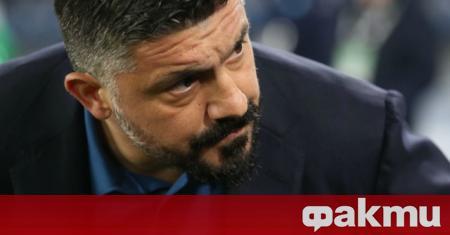 Старши треньорът на Наполи Дженаро Гатузо заяви, че отстраняването на
